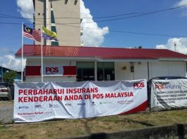 Pos Malaysia Kuala Perlis