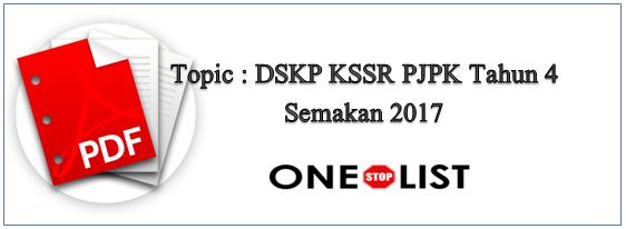 DSKP KSSR PJPK Tahun 4 Semakan 2017